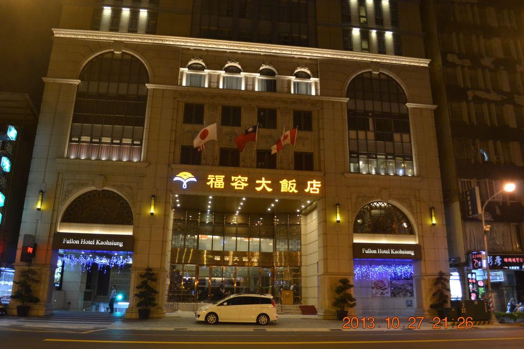 2013.10.27-29台南高雄 165