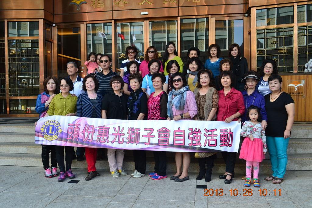 2013.10.27-29台南高雄 235