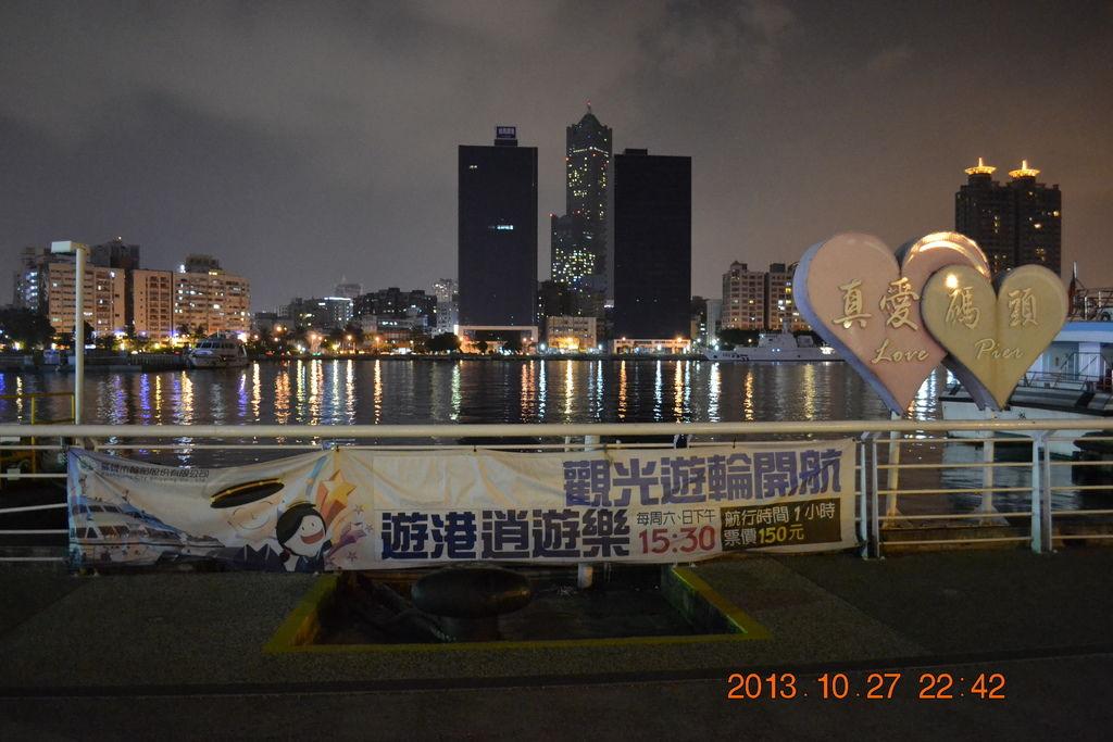 2013.10.27-29台南高雄 217