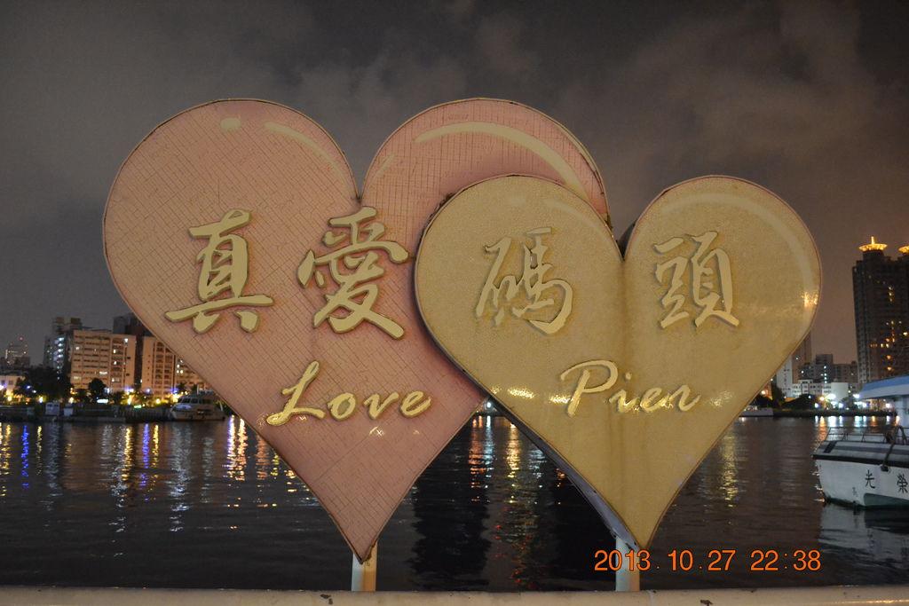2013.10.27-29台南高雄 214