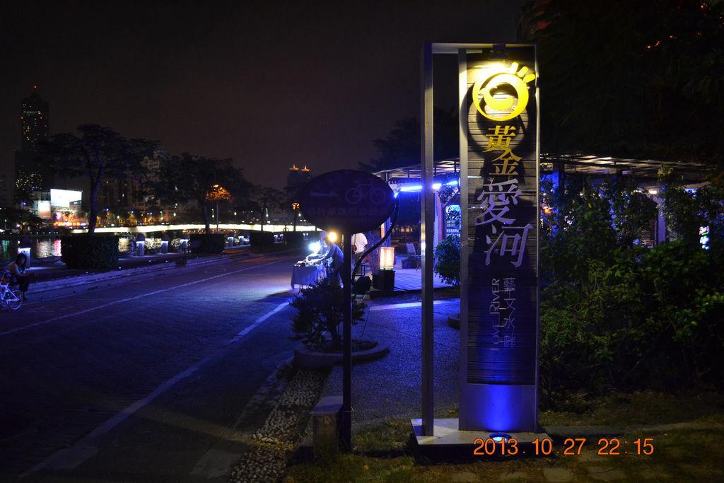 2013.10.27-29台南高雄 190