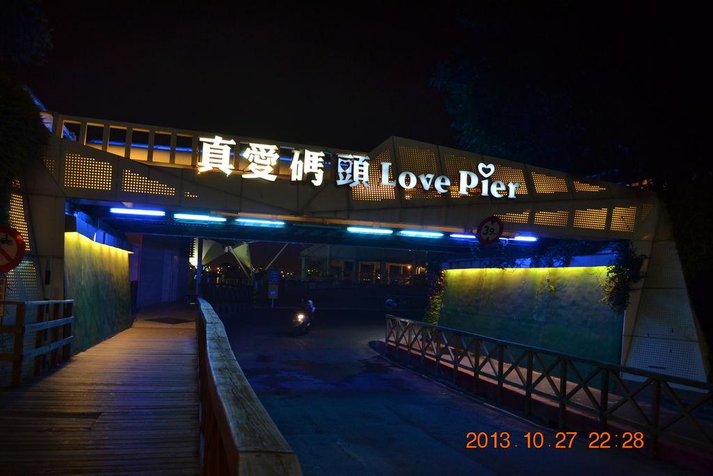 2013.10.27-29台南高雄 206
