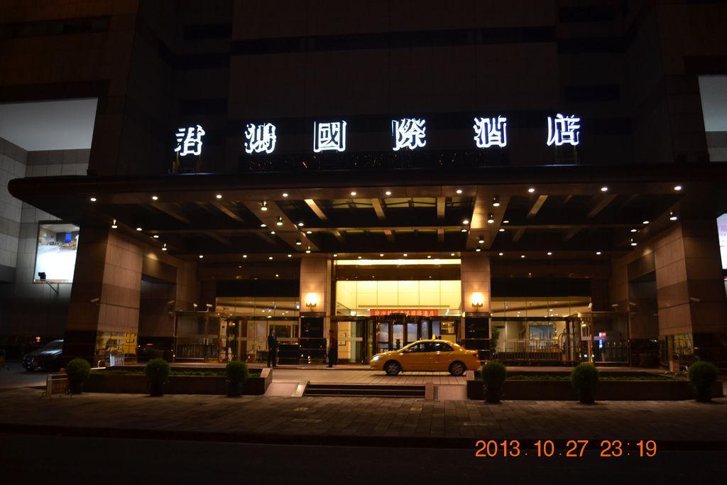 2013.10.27-29台南高雄 226