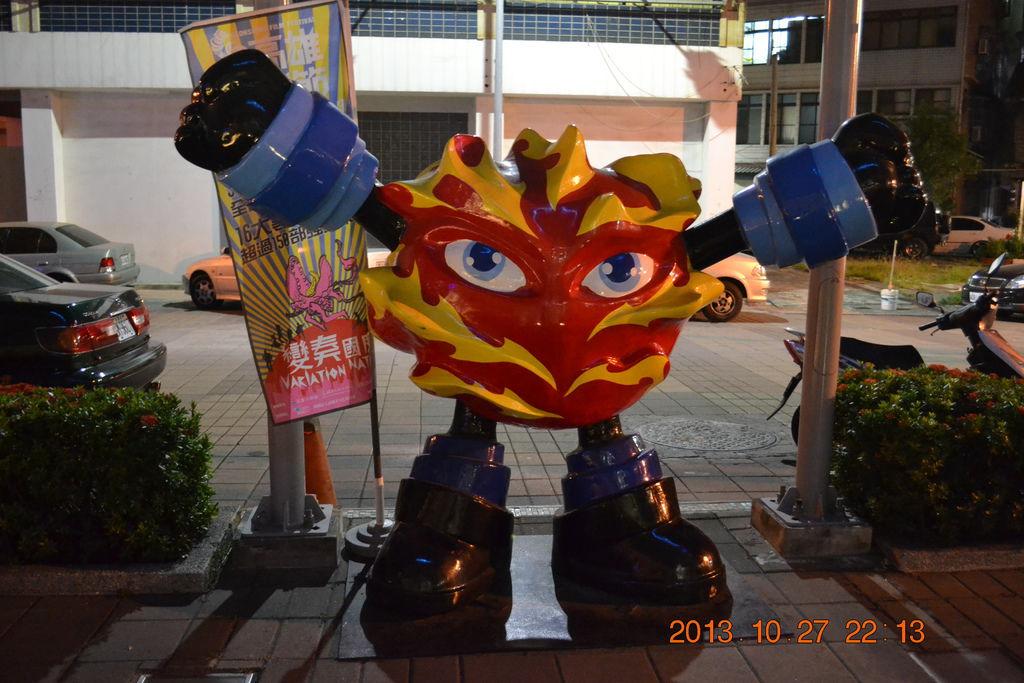2013.10.27-29台南高雄 184