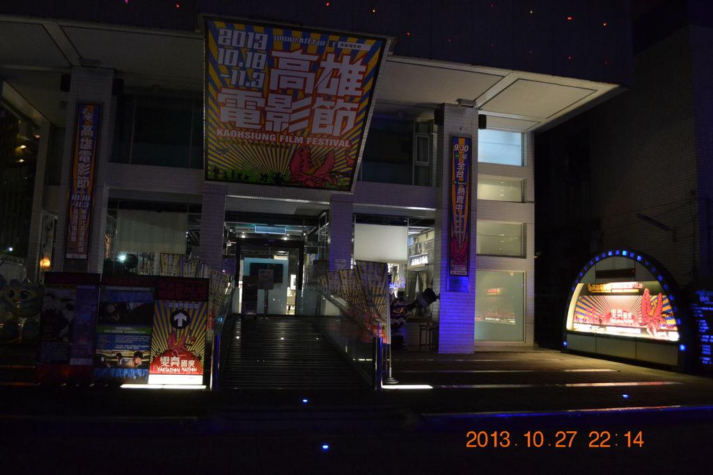 2013.10.27-29台南高雄 187