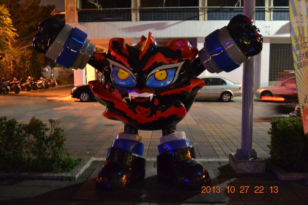 2013.10.27-29台南高雄 186