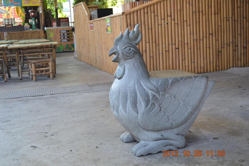 2013.10.27-29台南高雄 260