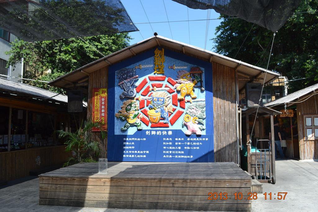 2013.10.27-29台南高雄 264
