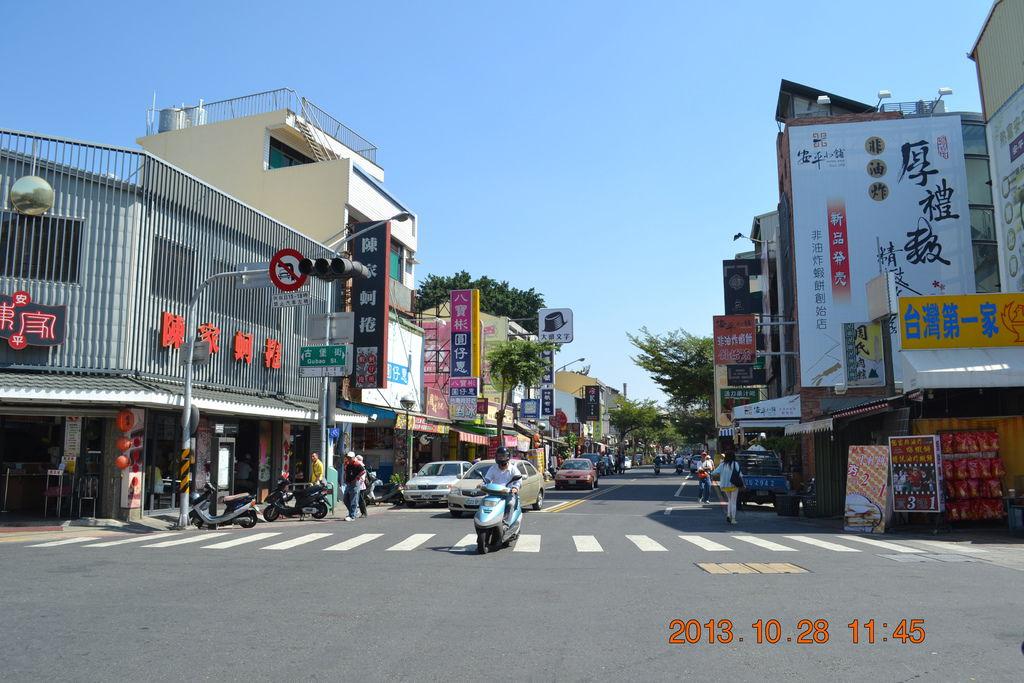 2013.10.27-29台南高雄 240