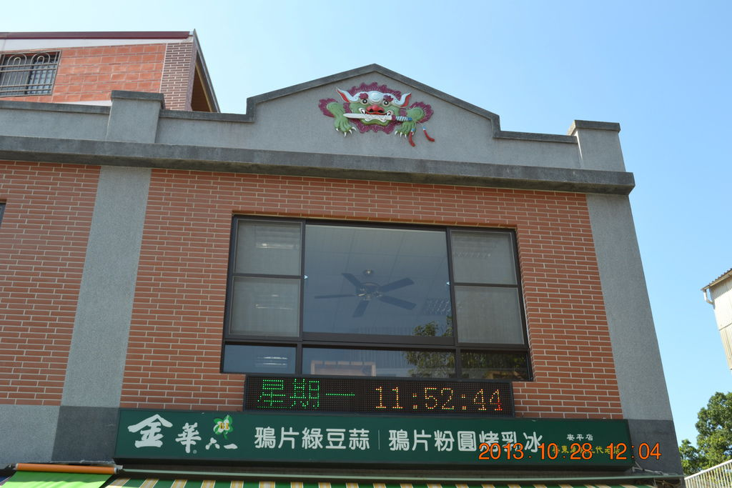 2013.10.27-29台南高雄 271