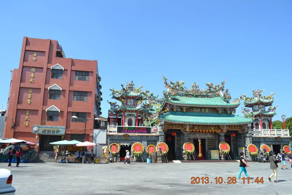 2013.10.27-29台南高雄 239