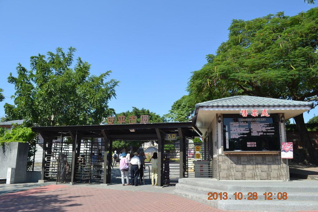 2013.10.27-29台南高雄 274