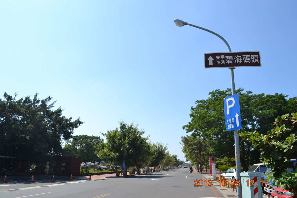 2013.10.27-29台南高雄 286