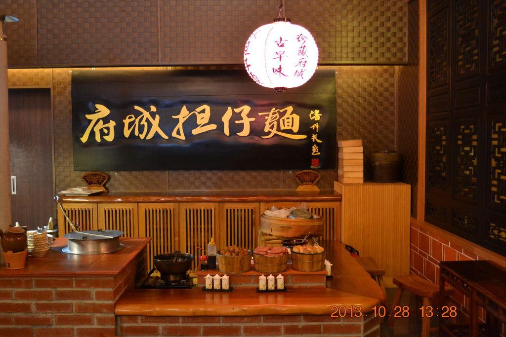 2013.10.27-29台南高雄 300