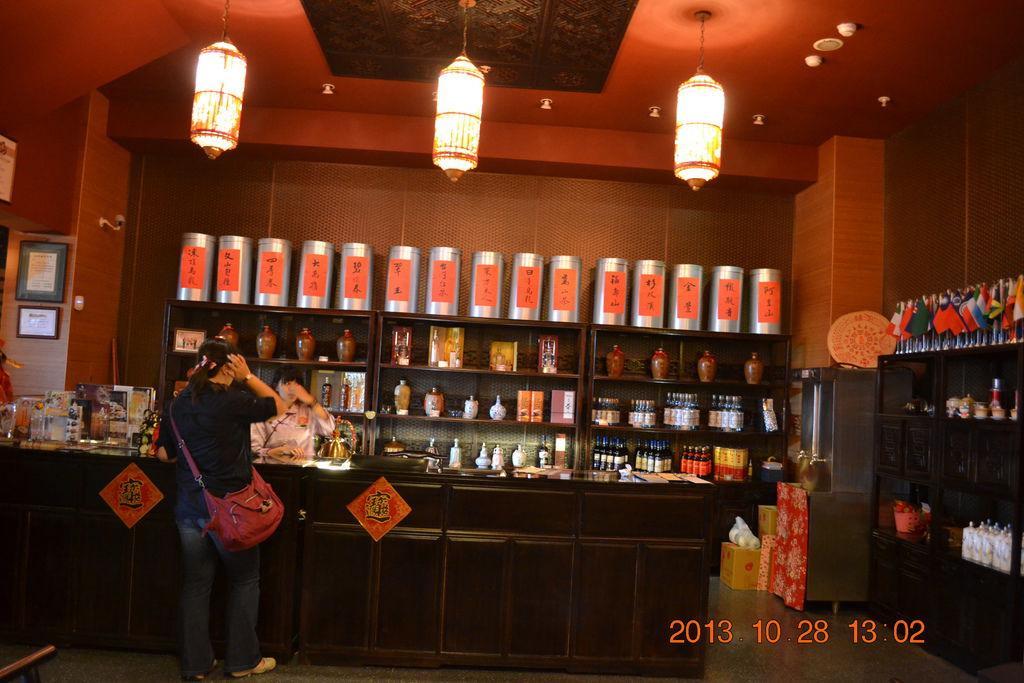 2013.10.27-29台南高雄 297