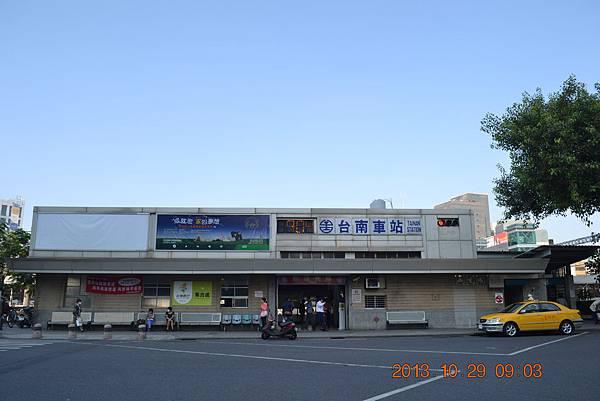 2013.10.27-29台南高雄 406