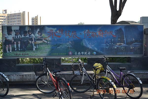 2013.10.27-29台南高雄 417