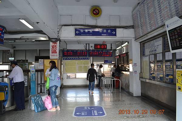 2013.10.27-29台南高雄 411