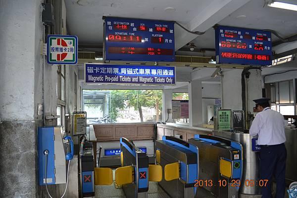 2013.10.27-29台南高雄 412