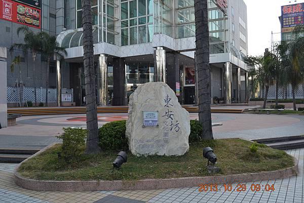 2013.10.27-29台南高雄 407