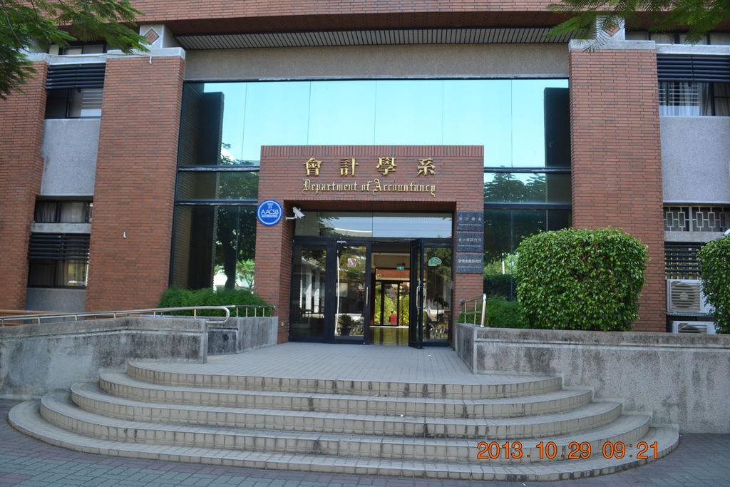 2013.10.27-29台南高雄 434