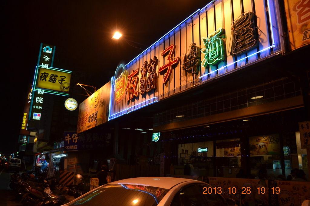 2013.10.27-29台南高雄 377