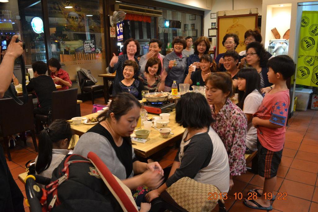 2013.10.27-29台南高雄 378