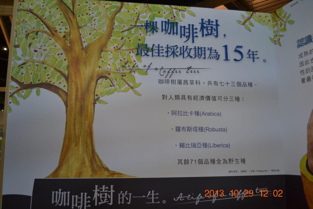 2013.10.27-29台南高雄 472