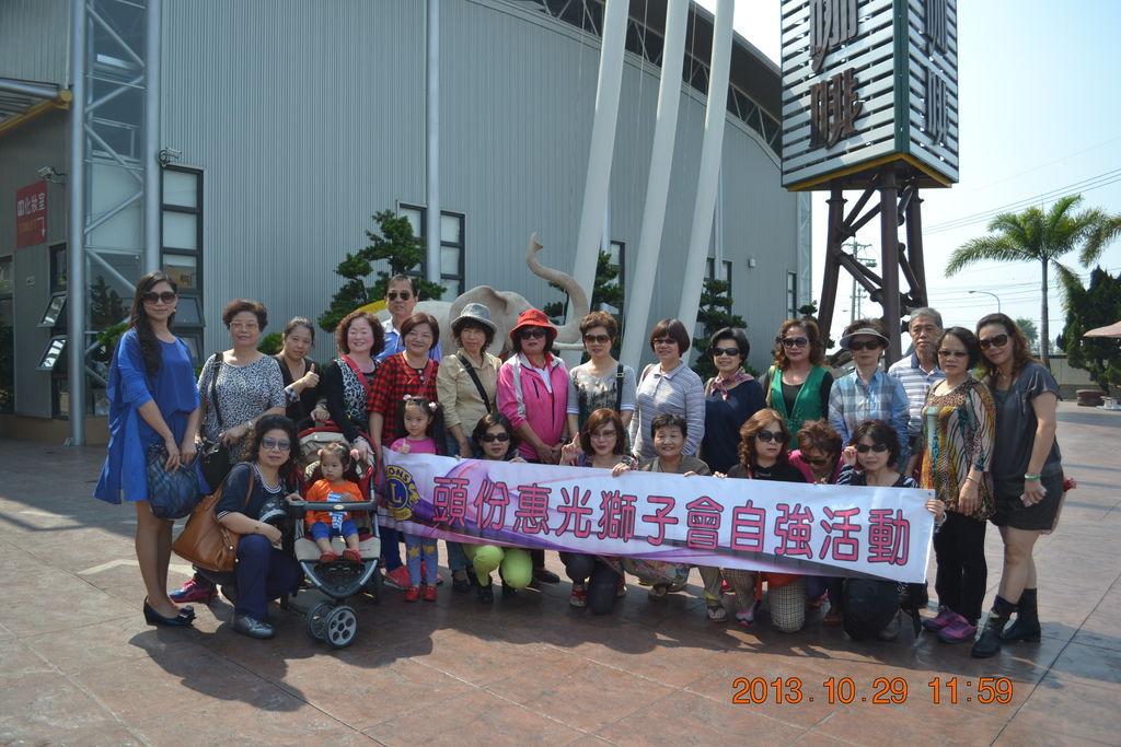 2013.10.27-29台南高雄 463