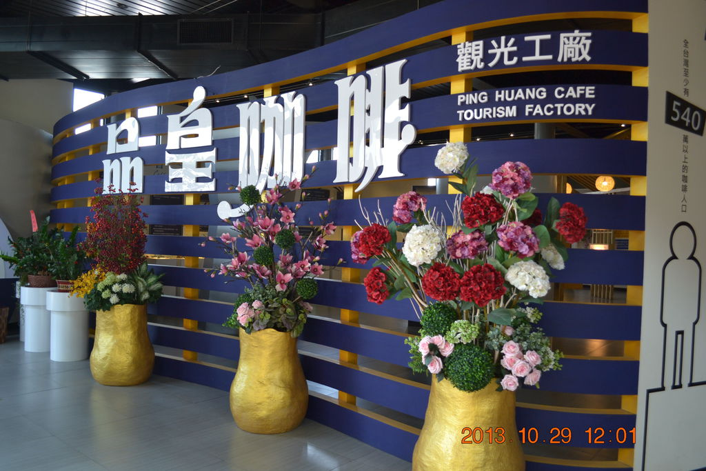 2013.10.27-29台南高雄 468
