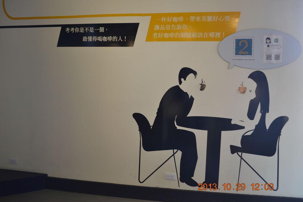 2013.10.27-29台南高雄 474