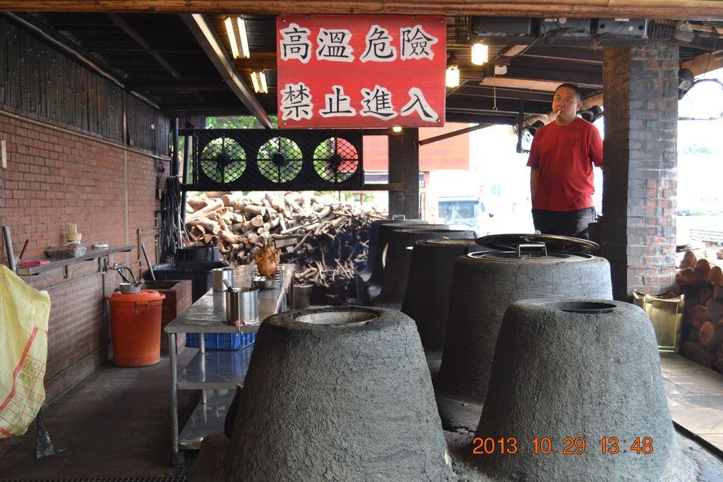 2013.10.27-29台南高雄 510