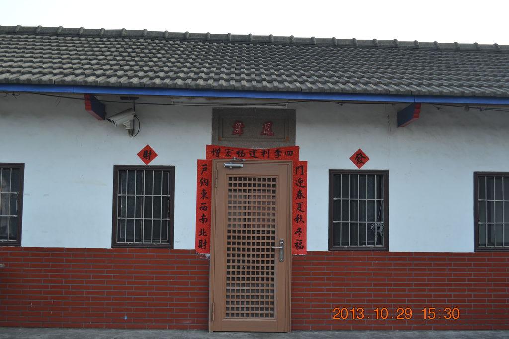 2013.10.27-29台南高雄 523