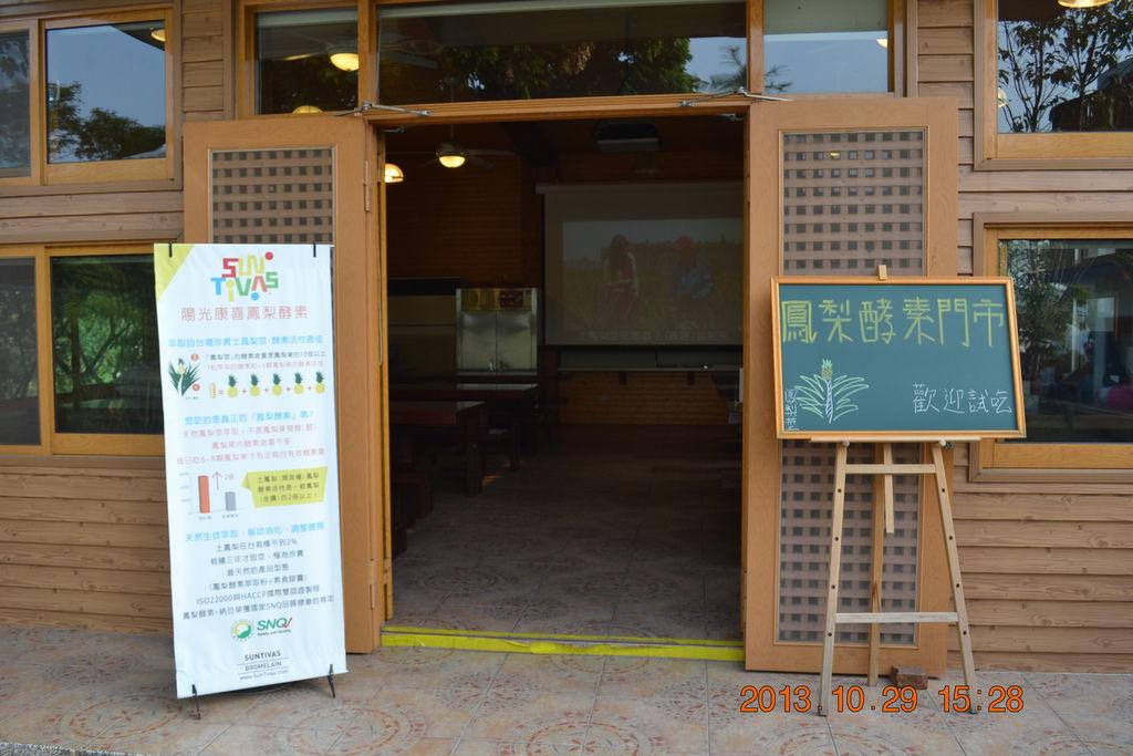 2013.10.27-29台南高雄 520