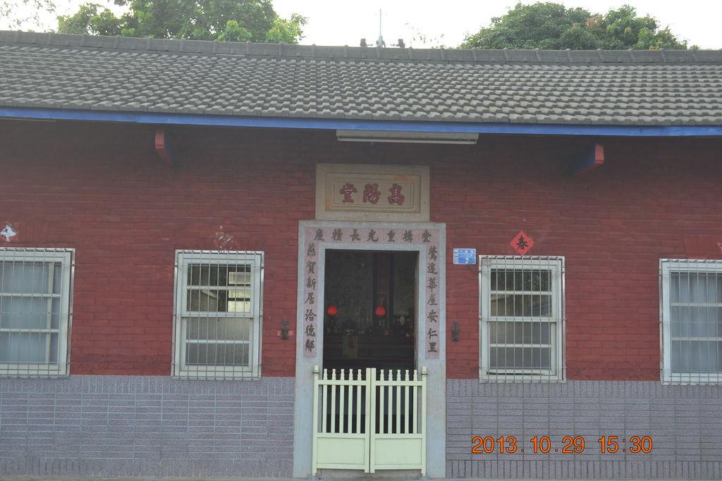 2013.10.27-29台南高雄 521