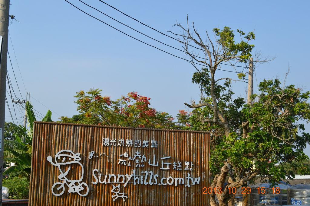 2013.10.27-29台南高雄 513