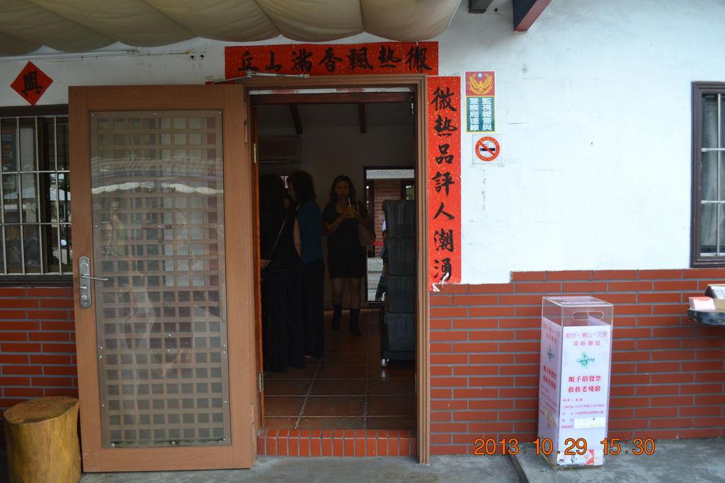 2013.10.27-29台南高雄 524