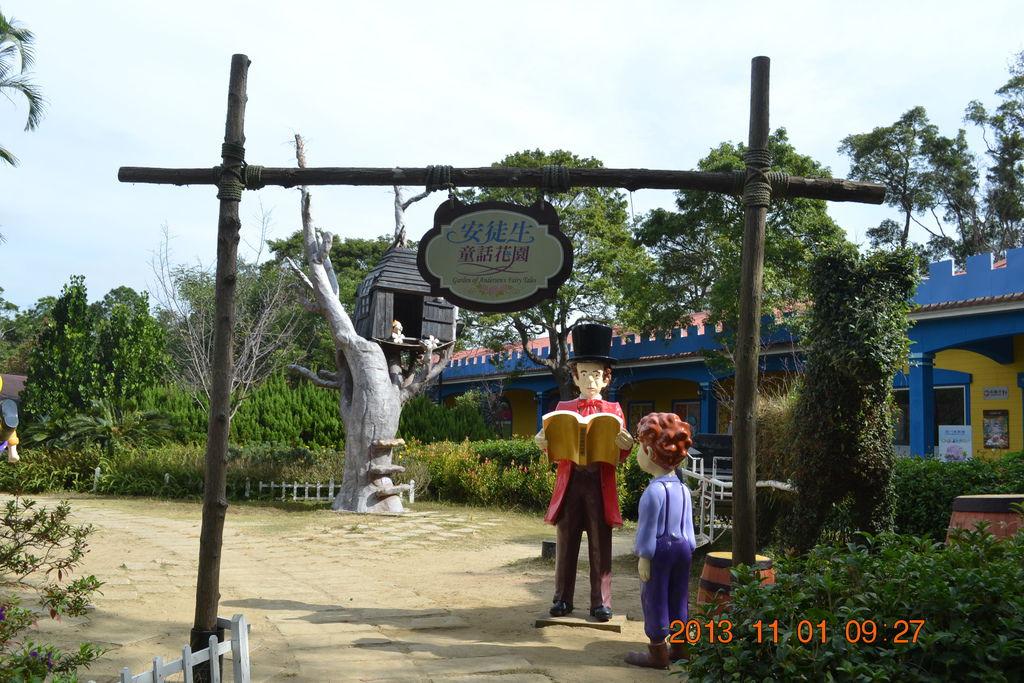 2013.11.1西湖村 069
