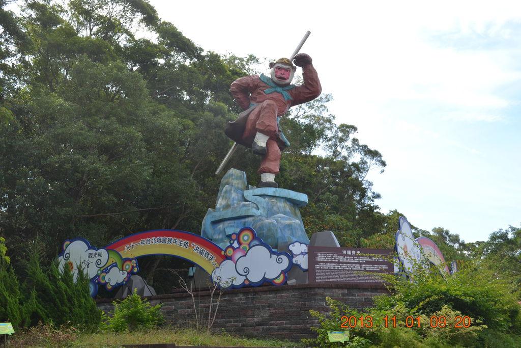 2013.11.1西湖村 058