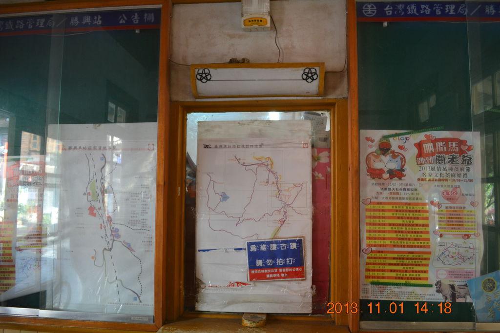 2013.11.1西湖村 194