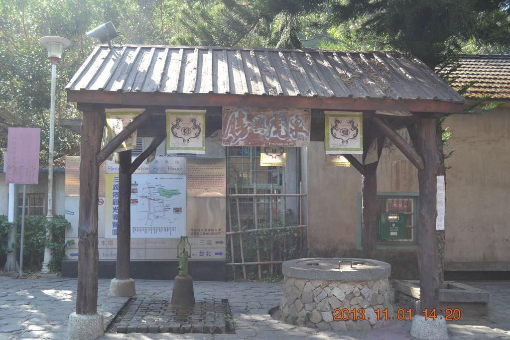 2013.11.1西湖村 199