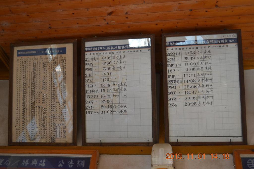 2013.11.1西湖村 193