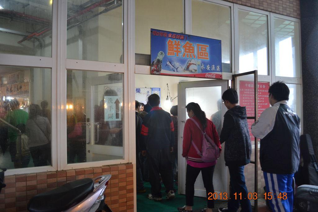 2013.11.3永安漁港 016