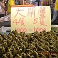 2013.11.3永安漁港 010