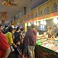 2013.11.3永安漁港 004