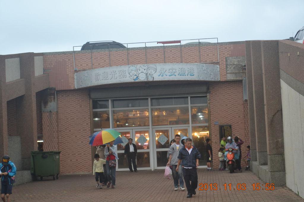 2013.11.3永安漁港 024
