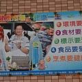 2013.11.3永安漁港 017