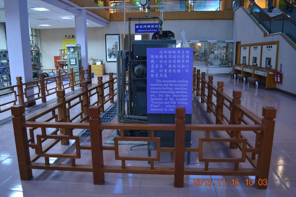 2013.11.17苗栗特色館 030