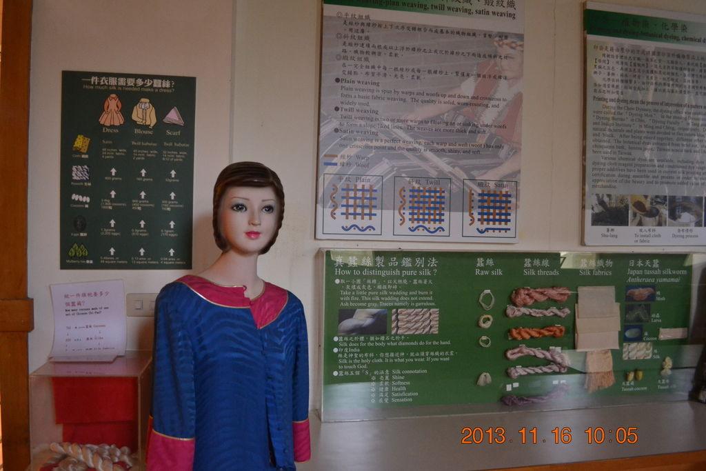 2013.11.17苗栗特色館 034