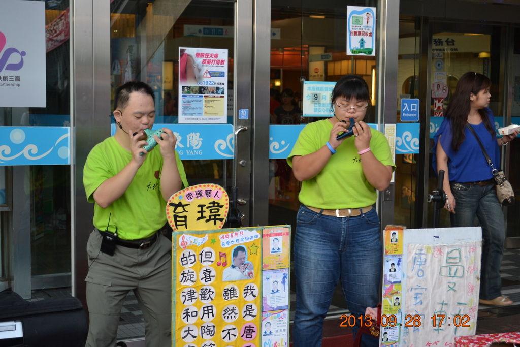 2013.9.28湖山、清水 106